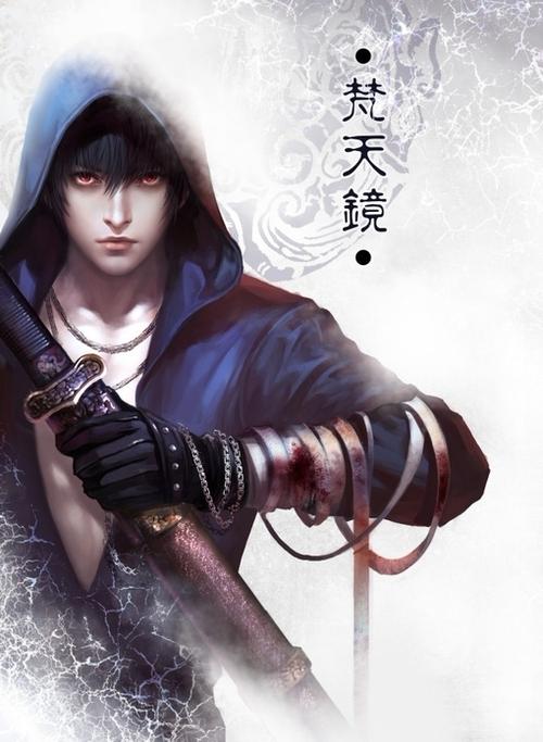 Riz Uchiha Anime-man-sword-Favimcom-467867_large