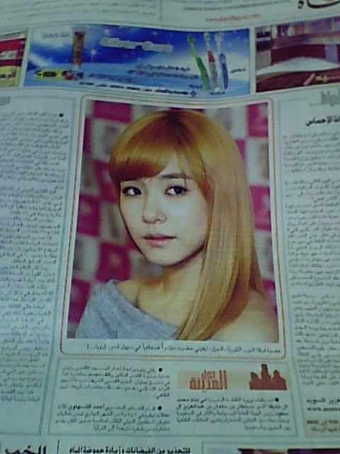 [News] How popular is SNSD's tiffany?Featured in Saudi Arabian newspaper! Tif-insauo