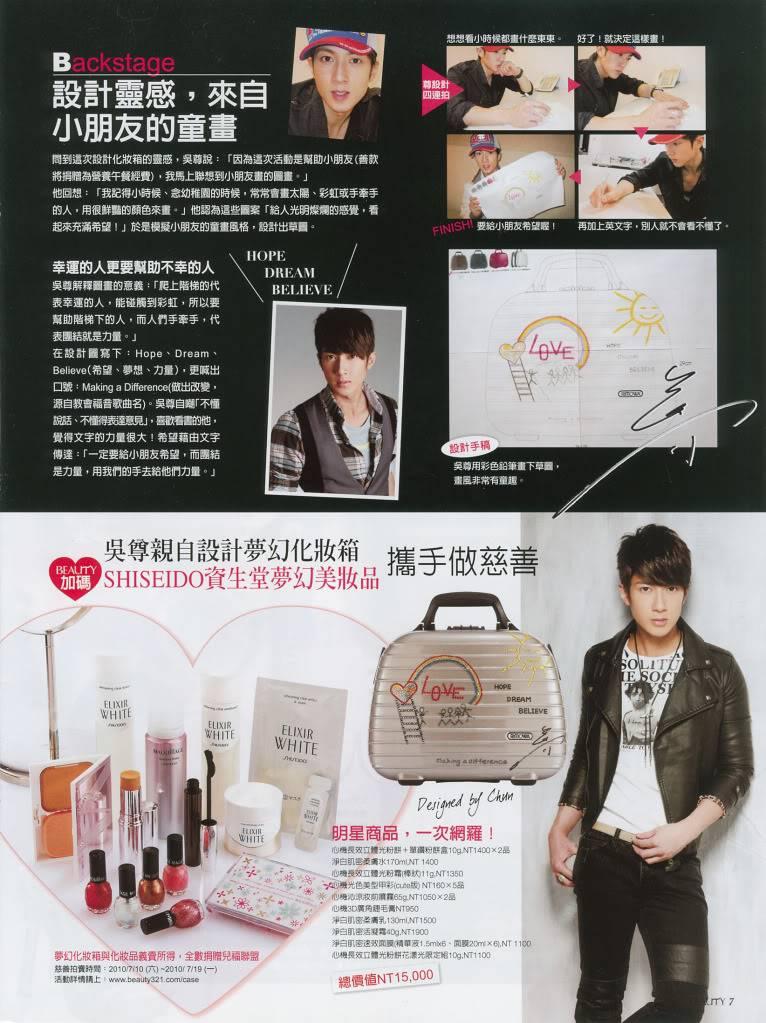 [2010.06.11]TW Mag_Beauty 01-1-1