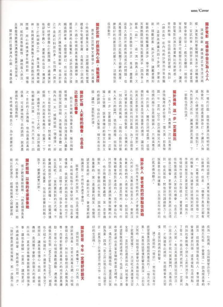 [2010.02]HK Mag_Men's Uno 10062203525168024cbc17ae83