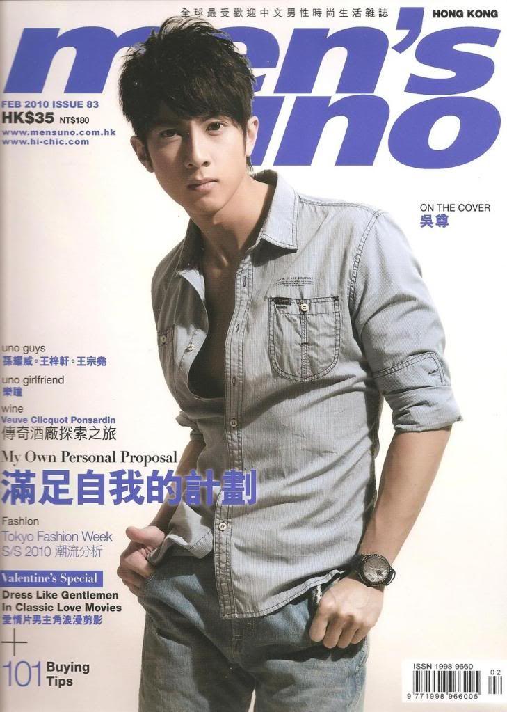 [2010.02]HK Mag_Men's Uno 10062203527efb4d326184b1a9