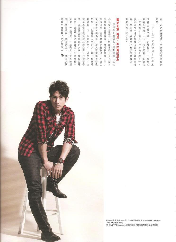 [2010.02]HK Mag_Men's Uno 1006220352f5de14e0dc42d2bf