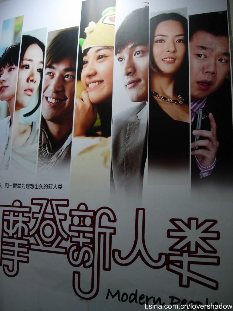 [Thông Tin Phim]Modern Tân Nhân Loại - Page 2 20100830_c15ce7a7c47834165152Gq1ypR3uQQEj