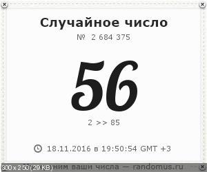 Конфетка от Olenka35 - Страница 3 Bc1e0c62b8c41e9db92fbcd20d3d5894