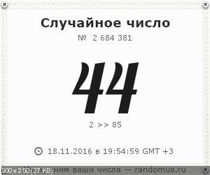 Конфетка от Olenka35 - Страница 3 E3db729ddbfbff523c41938f4430dfc5