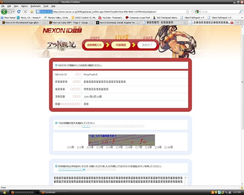 How to Download, Install, Register for, and Start Arad Senki - Page 8 Lulululululul