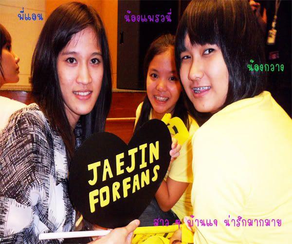 Jaejinforfans in งานเปิดบ้าน F.T.Island [101108]  10 PIC F7