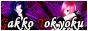 Gakko Tokyoku Rol Banner