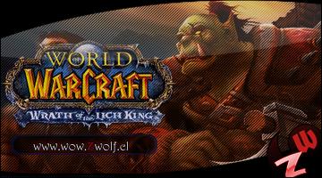 Server World Of Warcraft Version 3.3.3a (11723) WordlOfWarcraft3