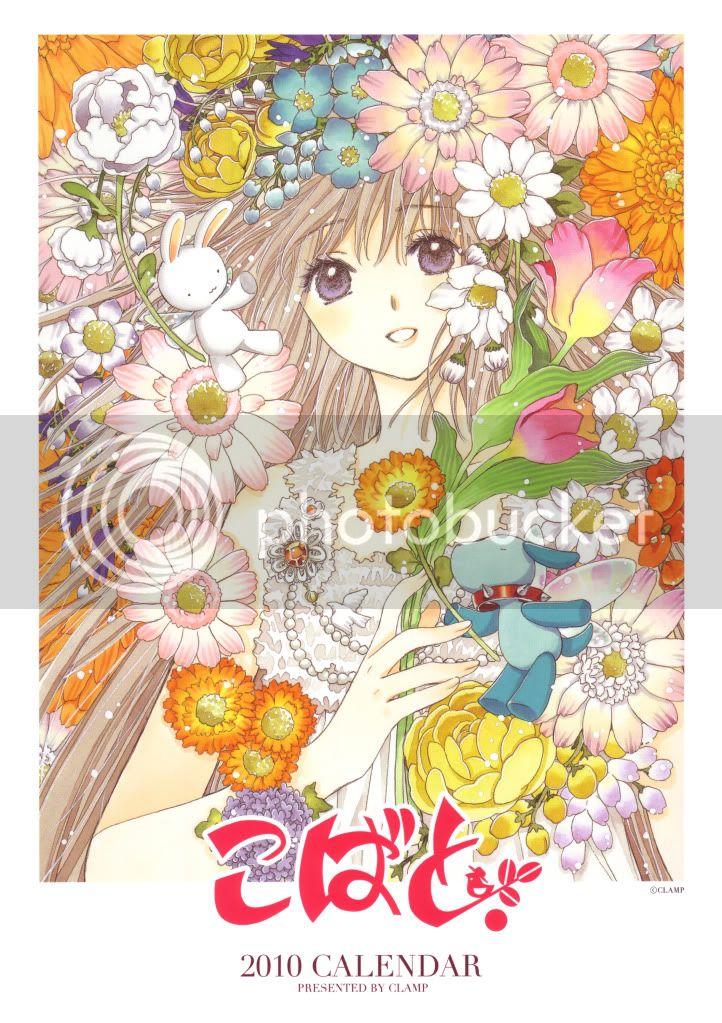 [Calendar] Kobato 2010 000