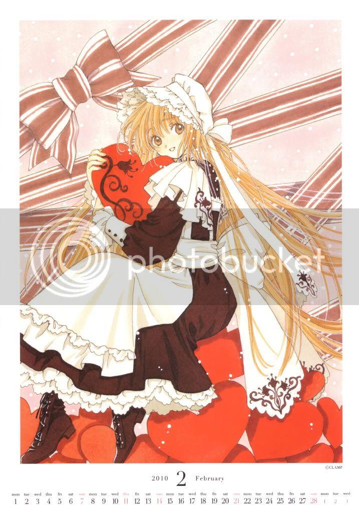 [Calendar] Kobato 2010 002
