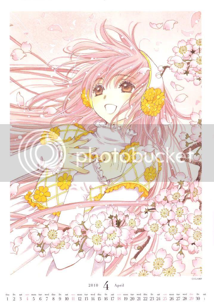 [Calendar] Kobato 2010 004