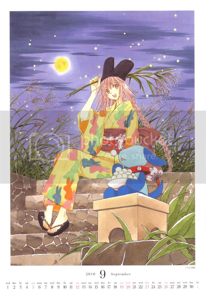 [Calendar] Kobato 2010 009