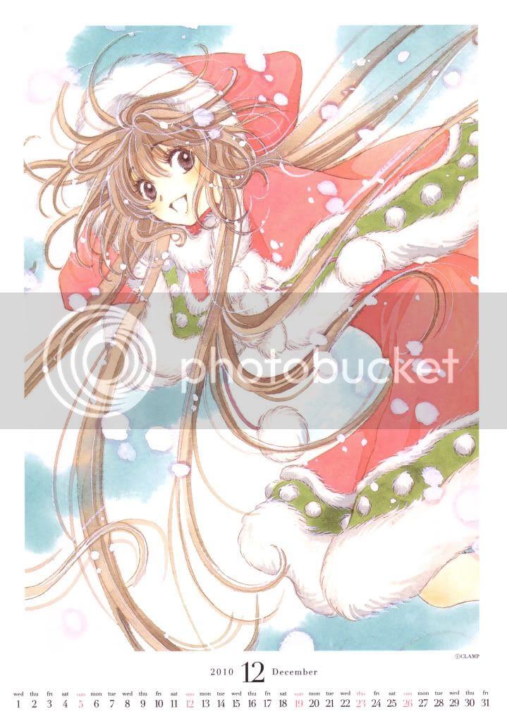 [Calendar] Kobato 2010 012