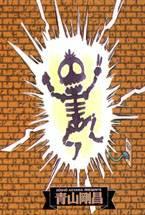 """Tuyển tập hình tác giả Gosho Aoyama tự họa về những """"cái chết"""" của mình Aoyama_16"""