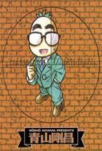 """Tuyển tập hình tác giả Gosho Aoyama tự họa về những """"cái chết"""" của mình Aoyama_21"""
