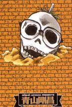 """Tuyển tập hình tác giả Gosho Aoyama tự họa về những """"cái chết"""" của mình Aoyama_57"""