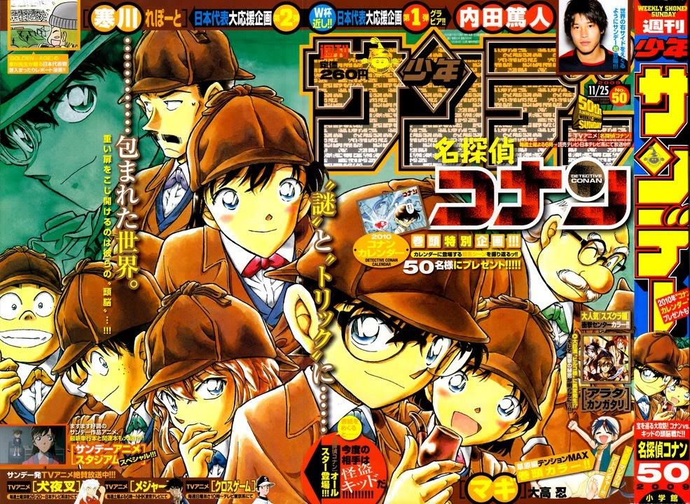 CONAN WALLPAPER Animepapernetpicture-standard-anime-detective-conan-shonen-sunday-2009-50-cover-153991-kaguya-preview-6cc44017