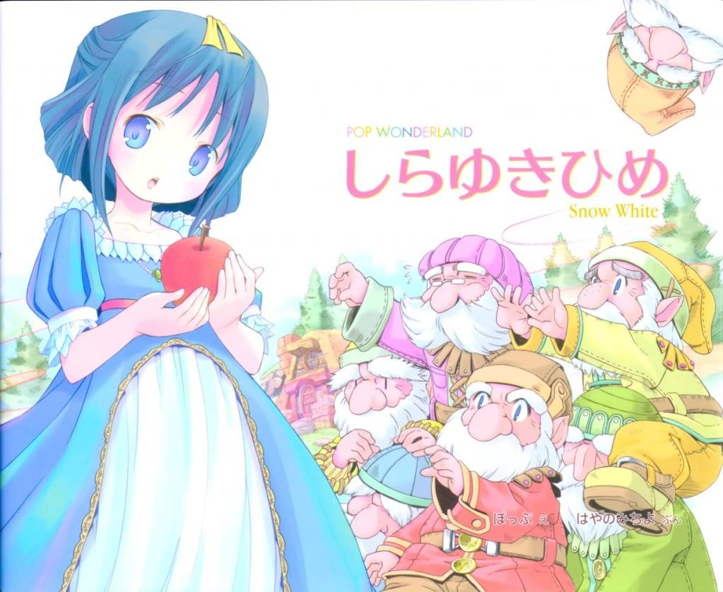 [Non-DC] The POP Wonderland Series -  Shirayuki Hime Moe109902sample