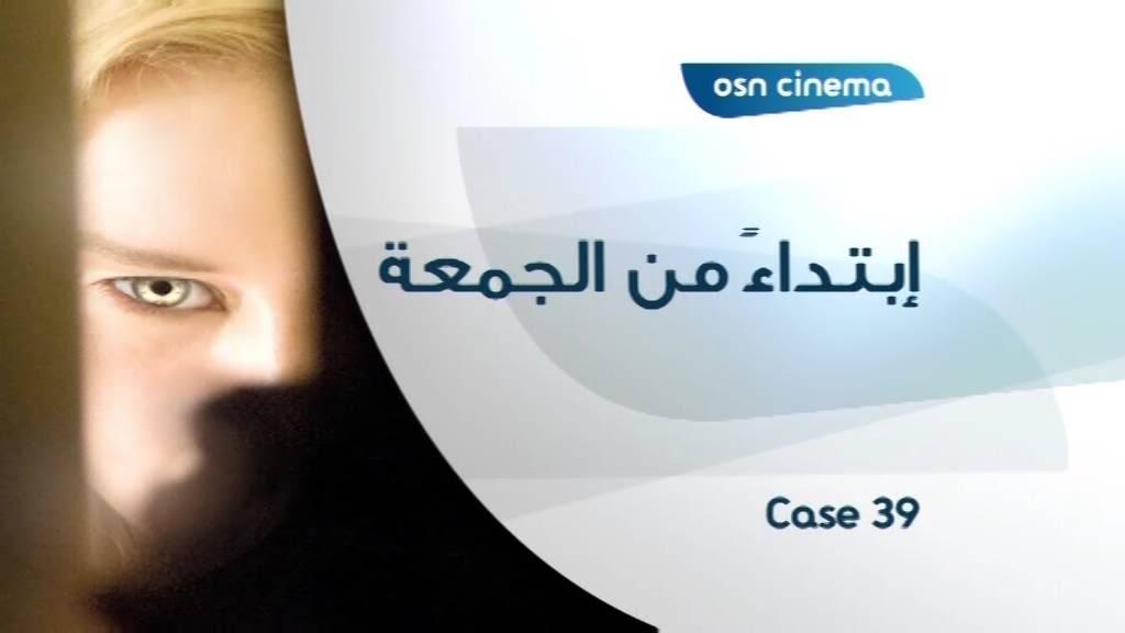 6 بالمجان سيرفر الصحراء Sahara Server CCcam OSNCinema3_353011862_V_27500_201-4