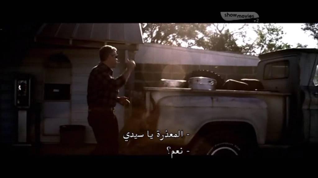 6 بالمجان سيرفر الصحراء Sahara Server CCcam ShowMovies2_353011977_V_27500_20-4