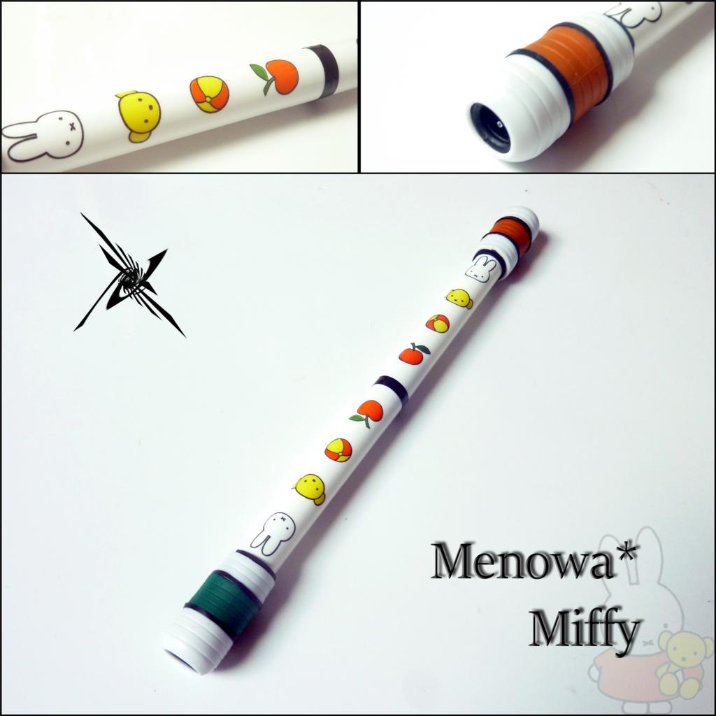 Découvrez les nouveaux Miffy ! Menowamiffy_zpsebaukok9