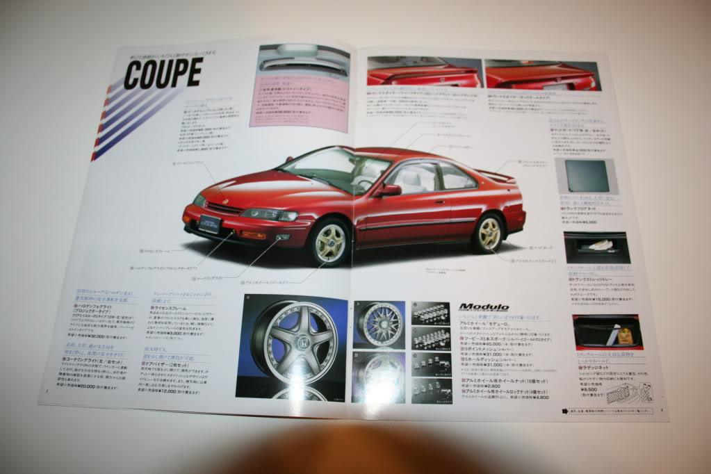 5th gen catalogs/literature F58e977a