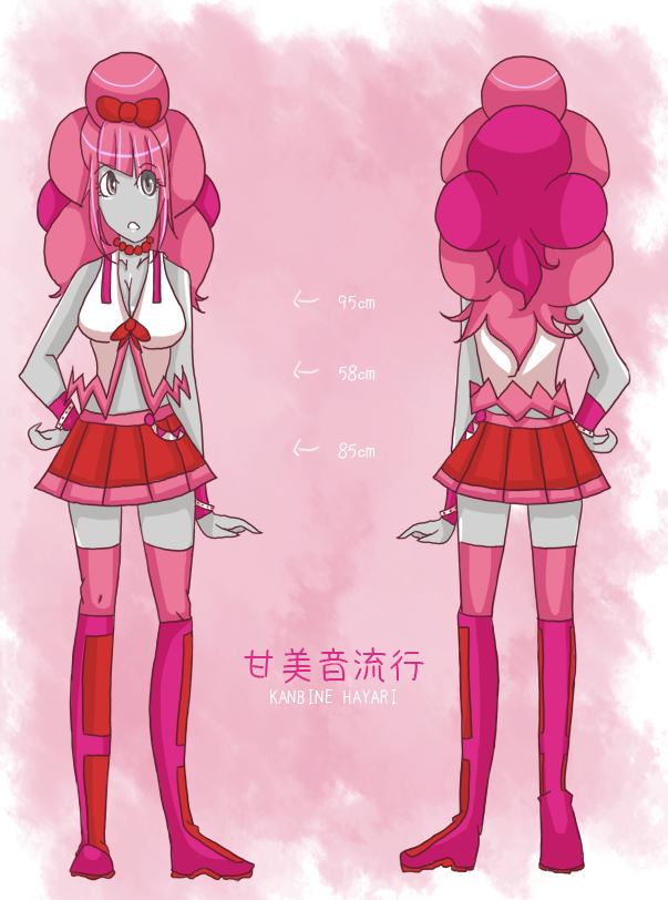 UTAU look alikes for teh lulz - Page 3 Hayari_Reference_Sheet_by_scarfu