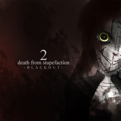 death from stupefaction || UTAU Murder Mystery/Gorefest '10  |D Blackout