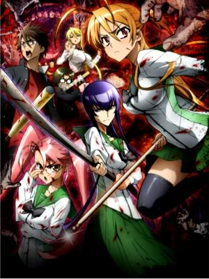 High School of the Dead 11178