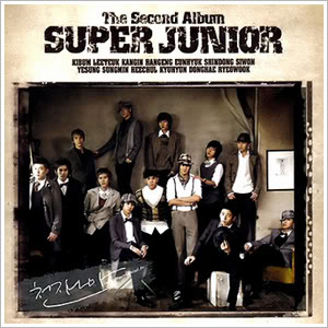 Super Junior~ Dontdonrekh6