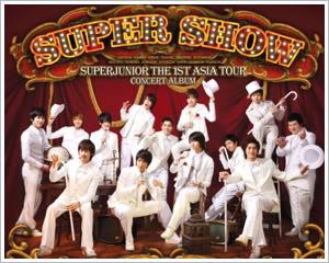 Super Junior~ Lp1011017431bh5