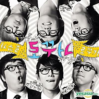 Super Junior~ User22962_pic47203_1248388971