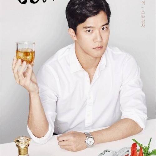 Пьющие в одиночестве / Drinking Solo 3eff8c8dbea58c5ccb92cf7f67506a54