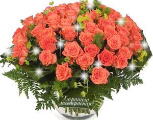 Поздравляем с Днем Рождения Анну (АннаSweet) 2347f89165dff36e62c0bd27880105a7
