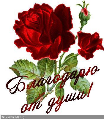 Поздравляем с Днем Рождения Татьяну (tanya2014) 41ba70995796784c3f840db806d354b0