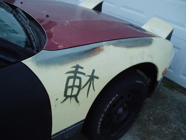 1989 240 Hatchback SR-KAswapsidkwhatever015