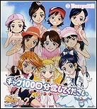 Big Coleccion Berryz Koubou Berryz_gag