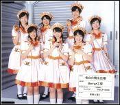 Big Coleccion Berryz Koubou Berryz_kokuhaku