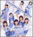 Big Coleccion Berryz Koubou Berryz_nanchuu
