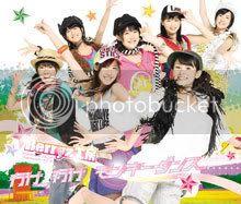 Big Coleccion Berryz Koubou Yuke_monkey_dance_limited