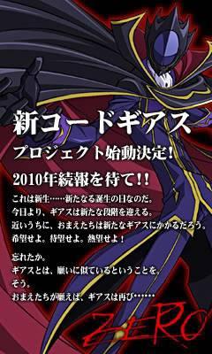 Thông tin mới nhất về anime Code Geass 200912051000