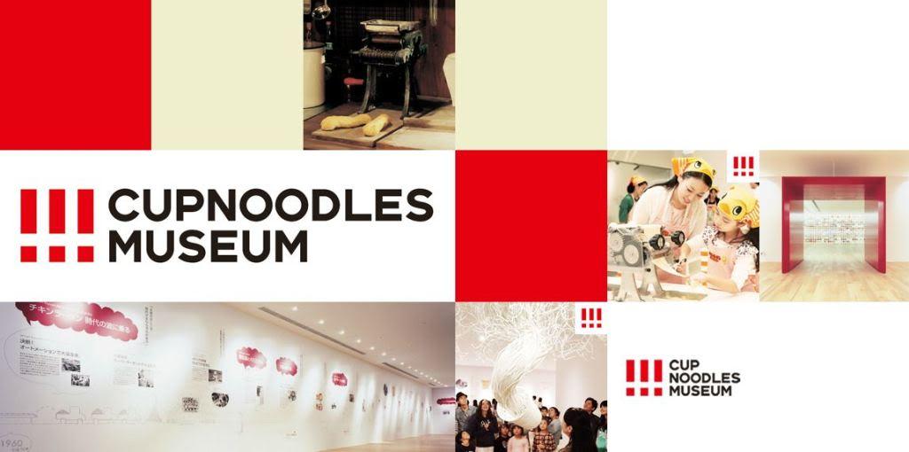 Le Cup Noodles Musuem (Japon) Cupnoodlesmusuem