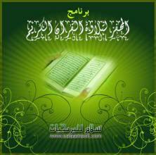 Salamsoft.com Mohaffez-s