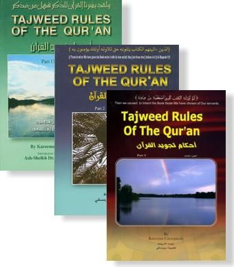 Tajweed Rules of the Qur'an by Kareema Czerespinski 55683