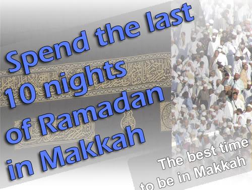 Al Hidaayah's Ramadan Group Tour 2012 120528_02