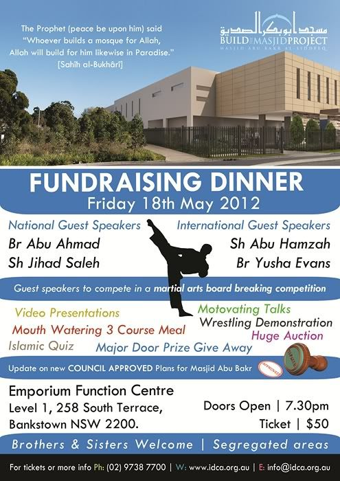 18th May 2012 : Bankstown NSW Australia - Help built the Masjid Project Dinner_Webflyer