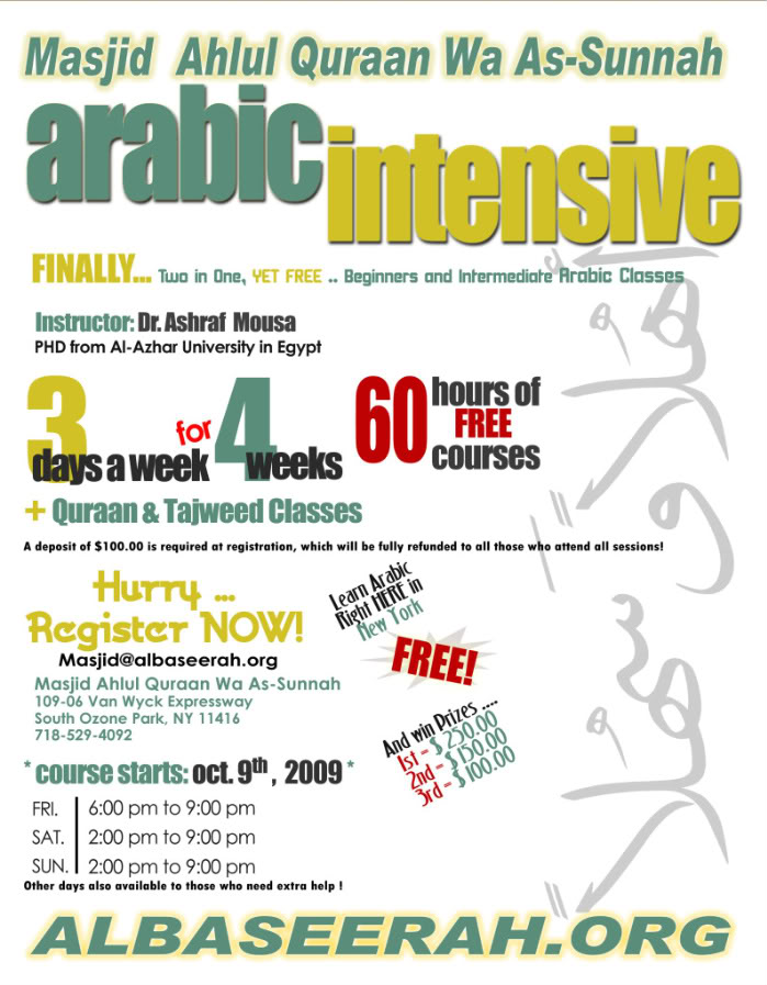 Don't Miss: Free Intensive Arabic Course in New York with Al Baseerah.org Arabic-1