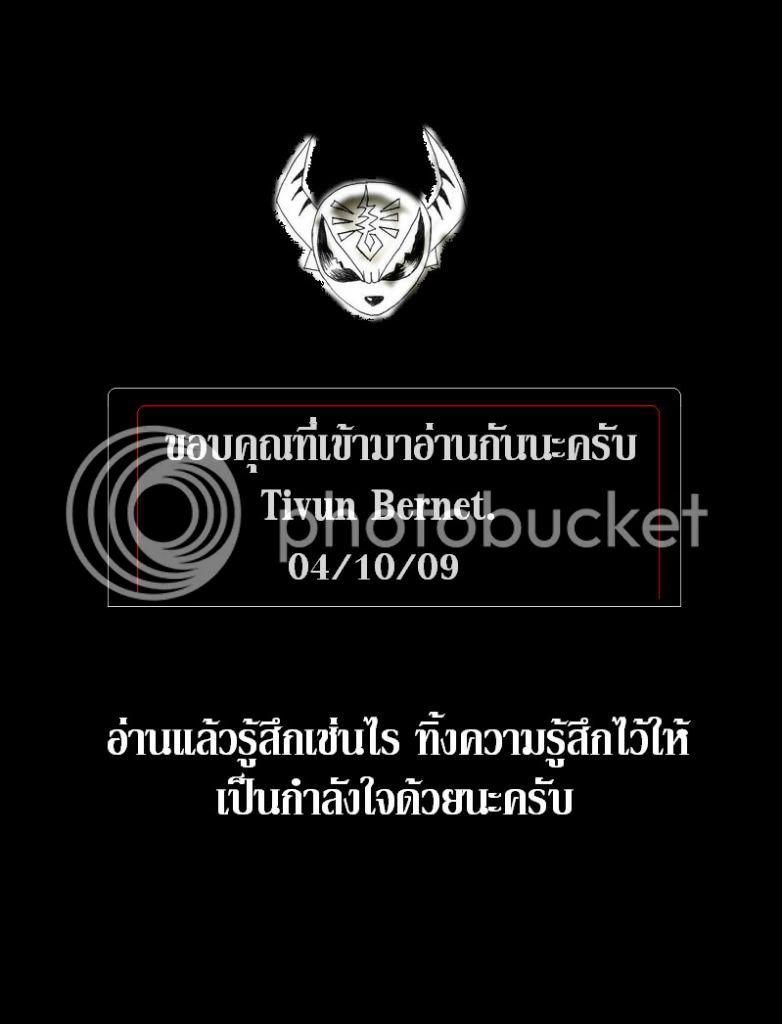 สมาชิกใหม่สดๆร้อน แนะนำตัวครับ (Tivun) 011