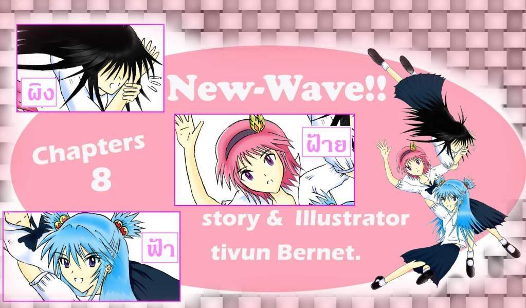 สมาชิกใหม่สดๆร้อน แนะนำตัวครับ (Tivun) 022-1